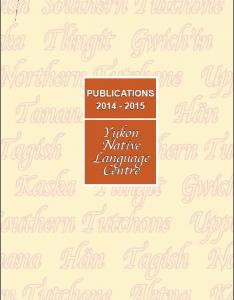 ynlc publications